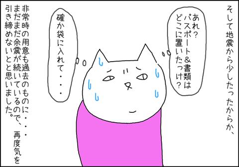 b_replica4