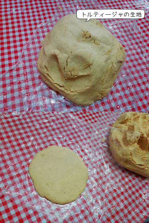 b_comida2019_08_3-16