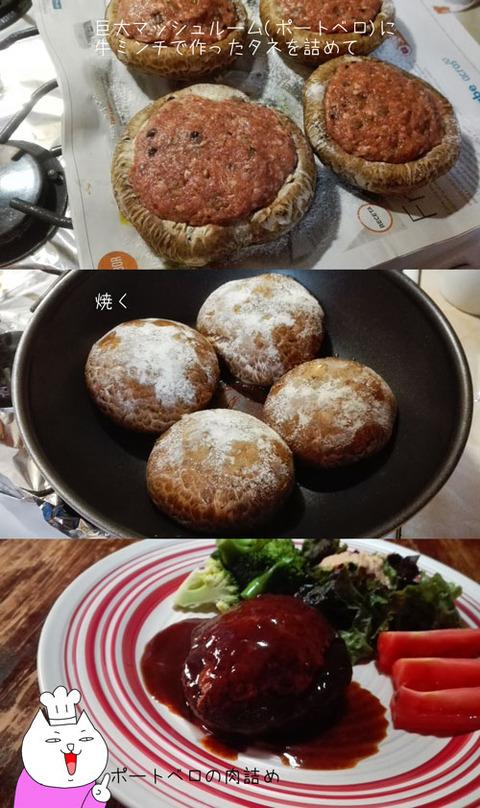 b_comida2018_1_20-12