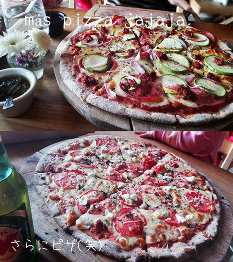 b_comida2016_12_16_6