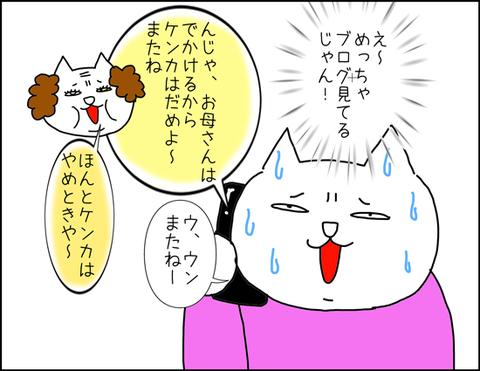 b_kazokuni3