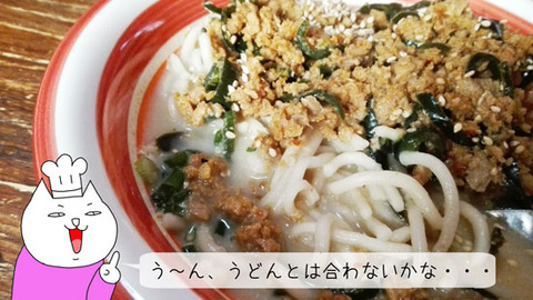 b_comida2018_8_11-18