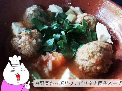 b_comida2019_03_09-12