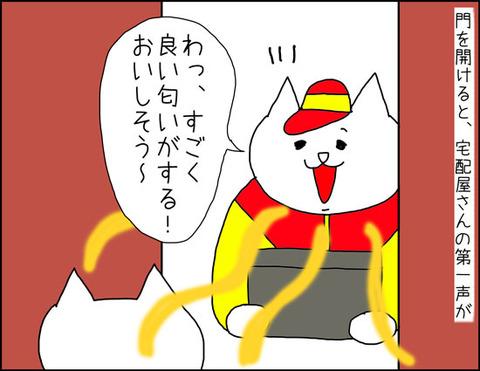 b_oishii2