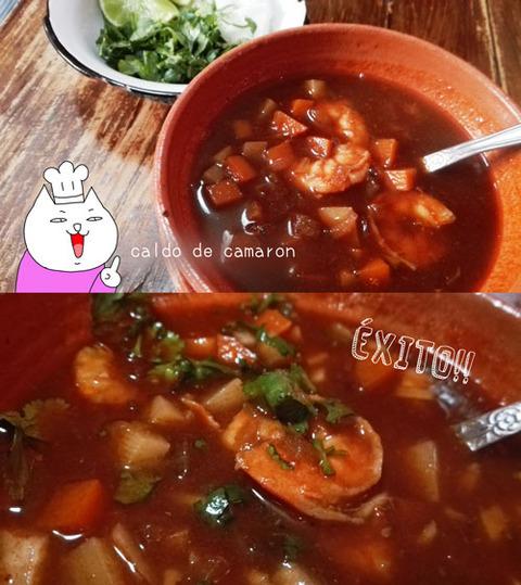 b_comida2018_1_27-11