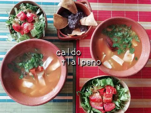 b_comida2019_07_20-19