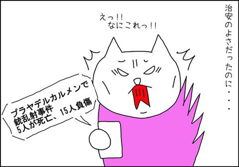 b_tiloteo4