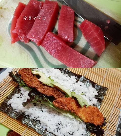 b_comida2018_1_6-3