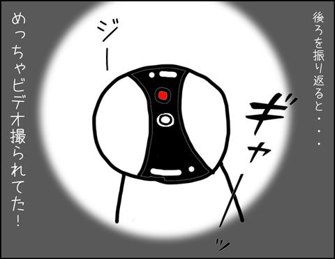 b_2020_05_17-4