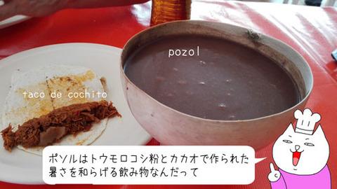 b_comida2018_2_17-7