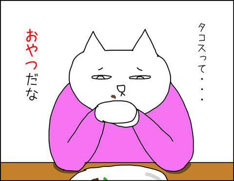 b_2020_06_08-4