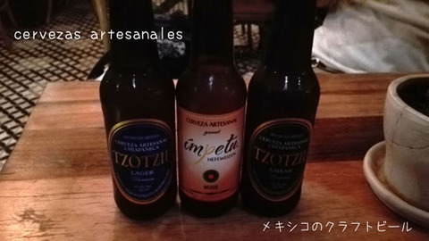 b_comida2018_8_18-19
