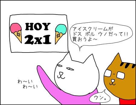 b_2x1_1