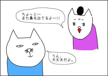b_hitonofuri1