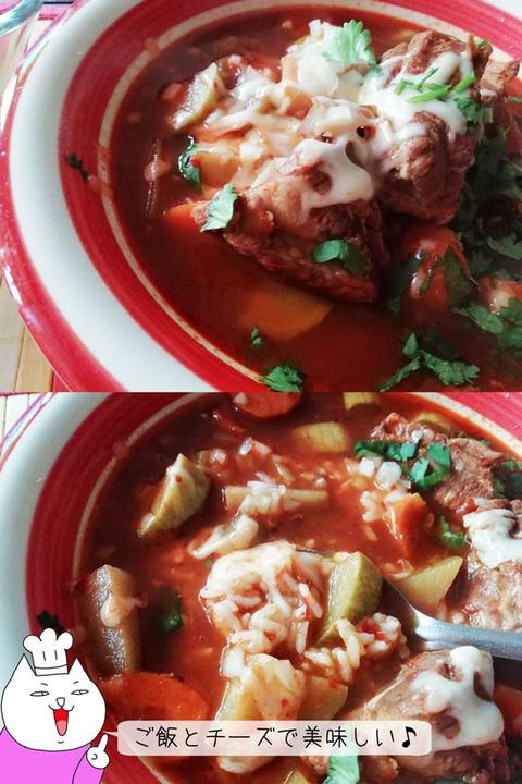 b_comida2019_06_8-15