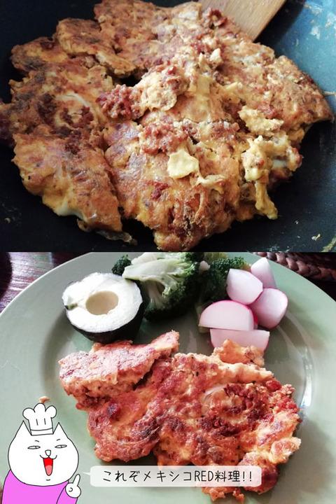 b_comida2019_03_02-11
