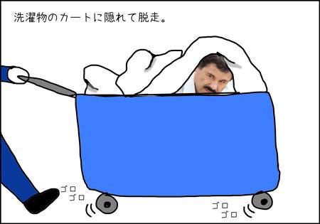 b_chapo1