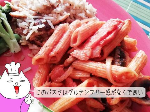 b_comida2019_08_24-31