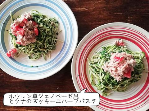 b_comida2019_04_13-27