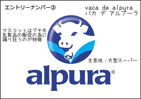 b_mascota-empresaria3