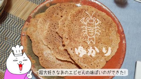 b_comida2018_4_21-17