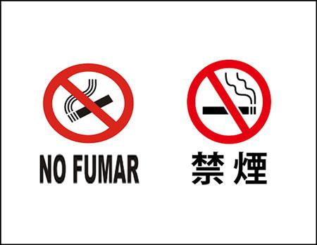b_dejar-de-fumar1