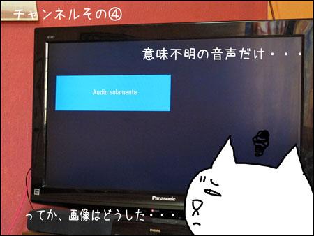 b_digital5