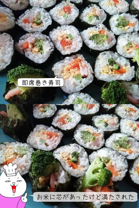 b_comida2019_08_31-4