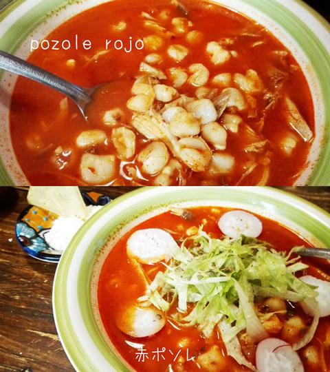 b_comida2016_12_3-5