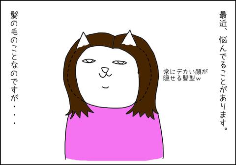 b_cabello1
