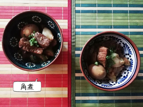 b_comida2019_05_11-9