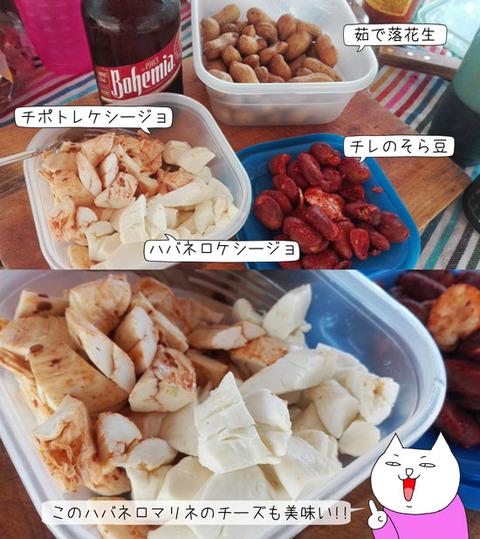 b_comida2019_02_02-13