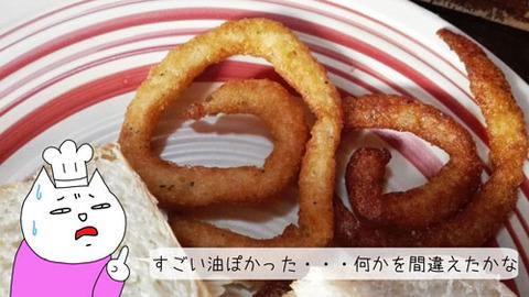 b_comida2018_12_1-29