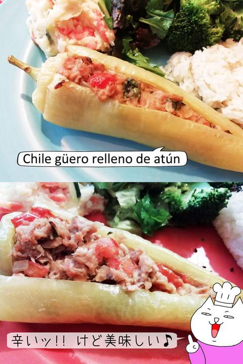 b_comida2019_09_21-33