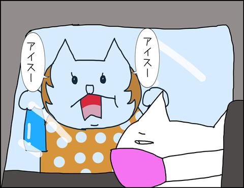 b_2020_07_27-2