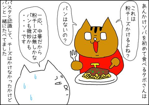 b_comida2018_6_30-34
