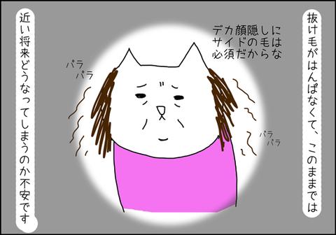 b_cabello5