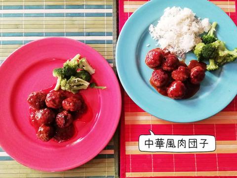 b_comida2019_04_06-19