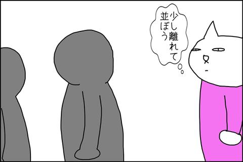 b_2020_03_21-1
