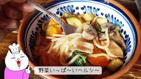 b_comida2018_7_21-20