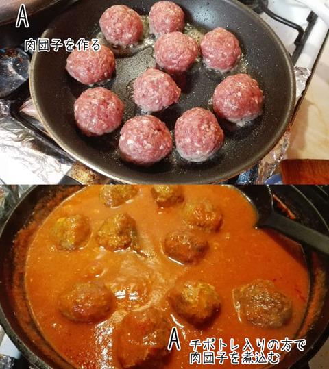 b_comida2018_9_22-3