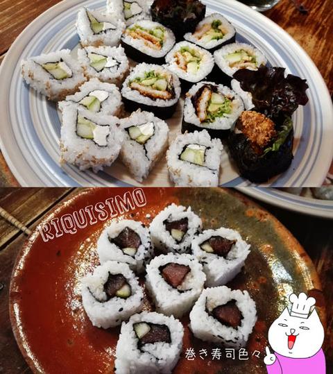 b_comida2018_1_6-4