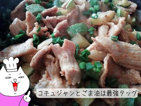 b_comida2019_05_11-4