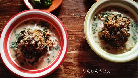 b_comida2018_8_11-16