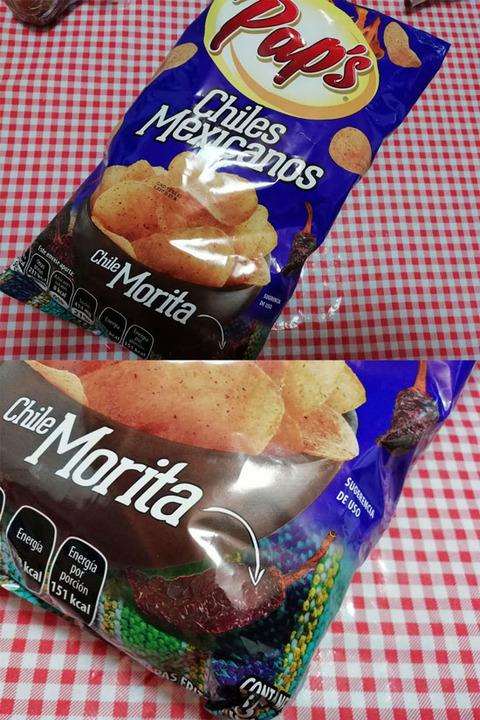 b_comida2019_08_31-24
