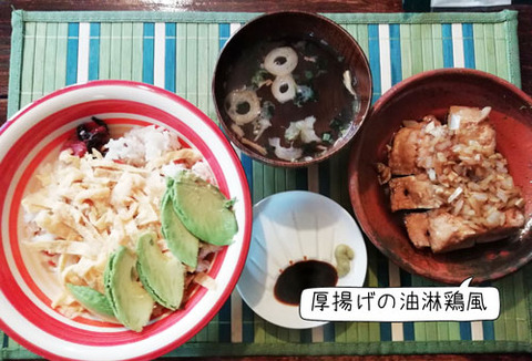 b_comida2019_04_06-12