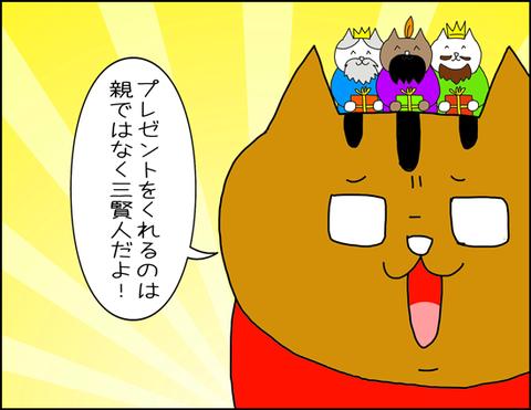b_los-reyes2019-5