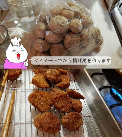 b_comida2018_4_14-1