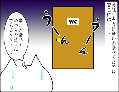 b_2020_1_30-3