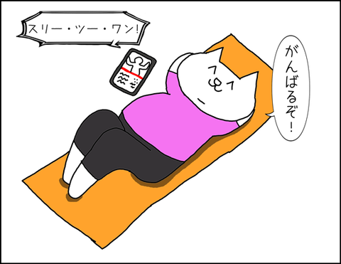 b_2020_06_04-2